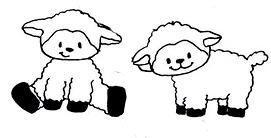 Nas quintas pedagógicas as crianças conhecem todos os tipos de animais rurais, e aprendem como cuidar da horta!